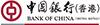 接受中國銀行過數